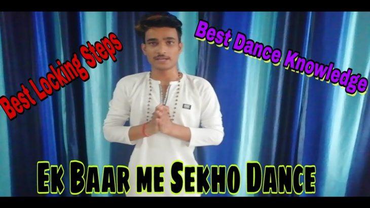 Locking Dance Style Tutorial || Simple Moves || Som Yadav Mumbai || Orai Video