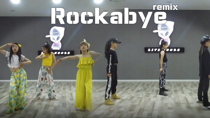 Rockabye Remix choreography by Waack sun [왁킹댄스] 전문반