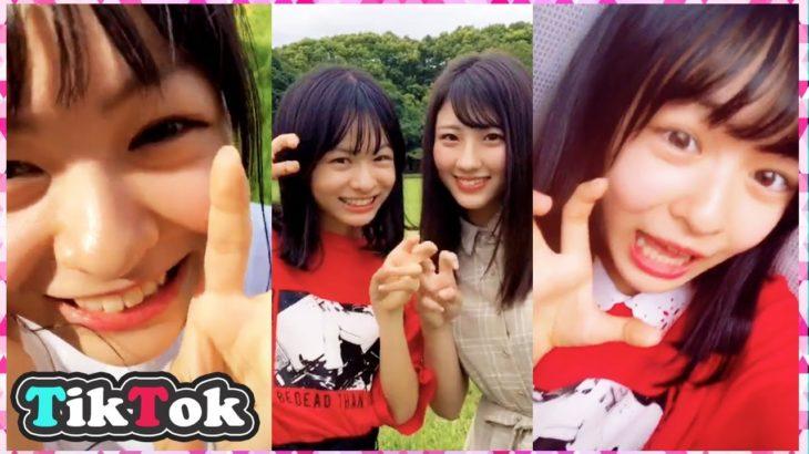 【TikTok】莉子ちゃんのかわいい最新ティックトック Part2【Tiktokダンス】