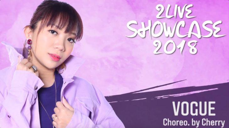 16 – VOGUE @ 2Live Showcase 2018