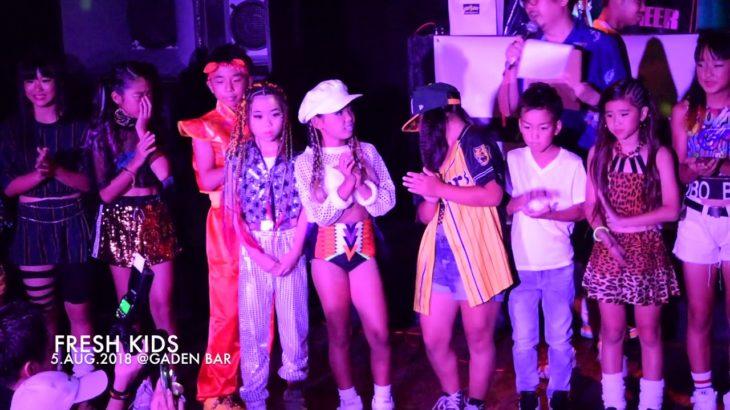 5.AUG.2018   FRESH KIDS -KIDS REGGAE DANCE BATTLE- @Garden Bar