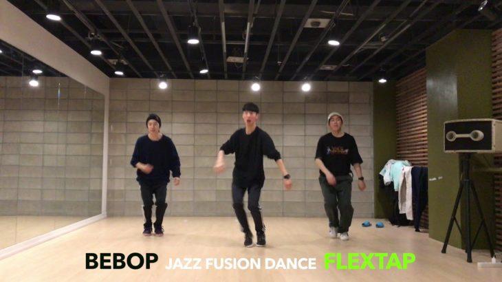 BEBOP Jazz Fusion Dance class by FLEXTAP