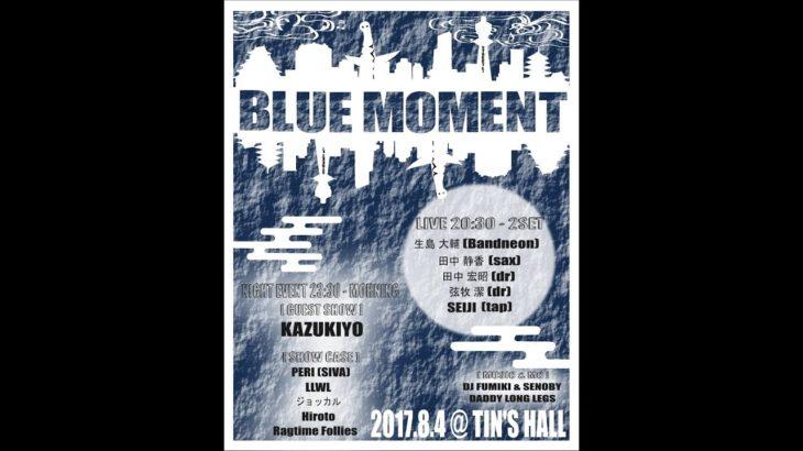 Bebop Dance Event & Jazz Live – BLUE MOMENT Vol.13 2017/08/04