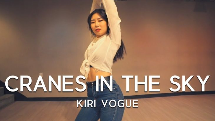 CRANES IN THE SKY (KAYTRANADA DJ EDIT)-SOLANGE   KIRI VOGUE