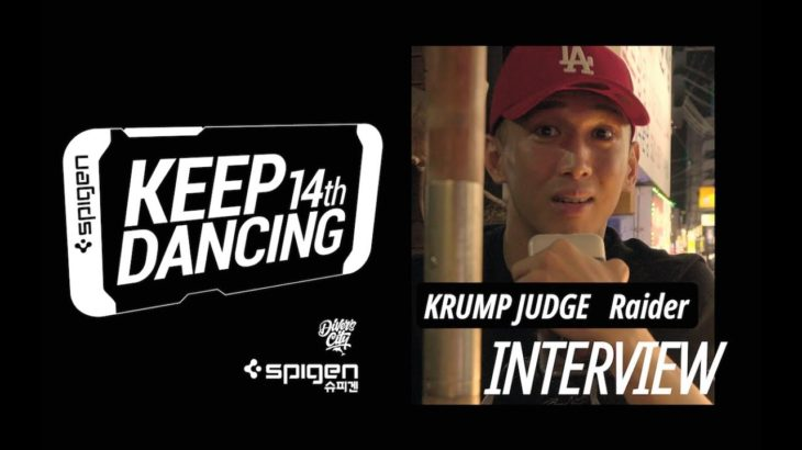 JUDGE INTERVIEW#6 RAIDER / KRUMP / KEEP DANCING VOL.14