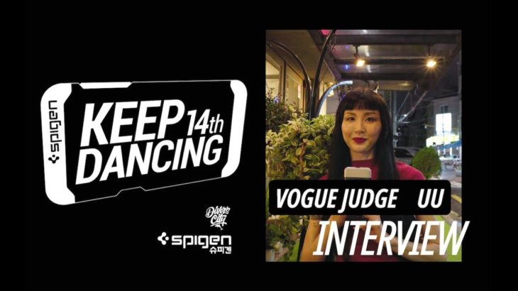 JUDGE INTERVIEW#7 UU / VOGUE / KEEP DANCING VOL.14