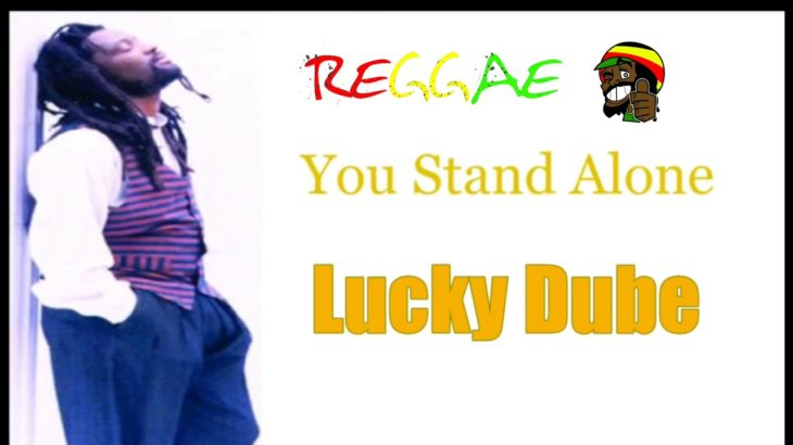 Lucky Dube – You Stand Alone [ Reggae Music Record ]