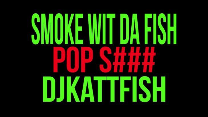 """Smoke Wit Da Fish"" Edm Beat Live Reggae Instrumental 2018 | Lit Pop Trap Type Beats |"