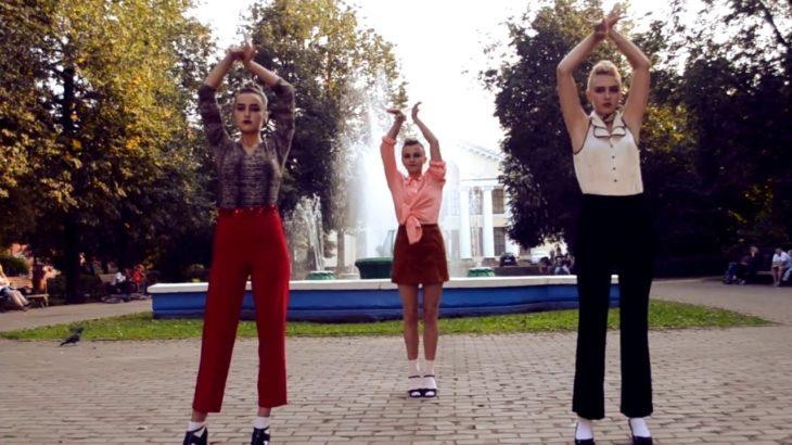 Vogue dance. ZHU-Faded.ТАНЕЦ