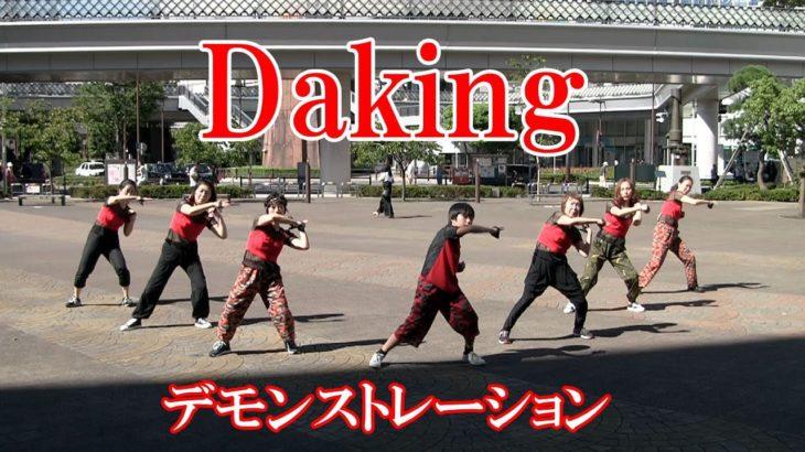 アウトモーションズact.19とコラボ!ダキングダンスのデモンストレーション!ダキングダンスはカスタネットで自らリズムを作って踊る最新ダンス!鈴木孝一の指導・振付