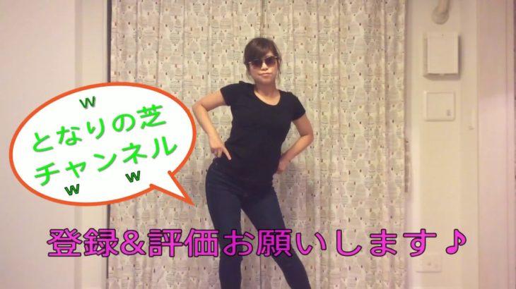 ぷりっぷりのエモートダンス踊ってみた【フォートナイト女子】byとなりの芝チャンネル