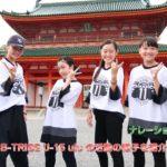 ulu (ウル) 京都の女子中学生バックダンスチーム 名古屋遠征リポート