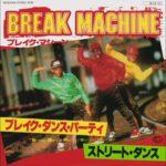 Break Machine – Break Dance Party (7″ Version)