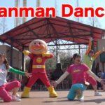 【最新アンパンマンショー】子供が喜ぶダンス部分20分まとめ 最前列高画質(Anpanman Dance)
