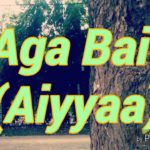 Aga bai(aiyyaa)|Locking Dance with different groove|Santosh patra | Mr.locking |shoot by sidharth