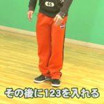 【BE BOP】ビバップ:6ステップ RISING Dance School 6step HORIE