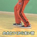 【BE BOP】ビバップ:IDJステップ RISING Dance School HORIE IDJ STEP