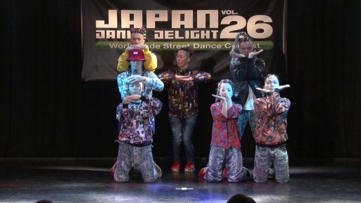 """""""はむつんサーブ.CREW""""_2019.3.24_JAPAN DANCE DELIGHT VOL.26 横浜大会"""