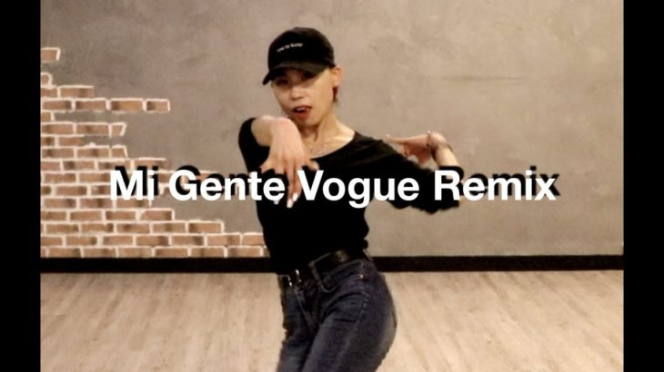 외대댄스학원 │Capital K'aos – Mi Gente Vogue Remix (2017) │Dancer(Say) │외대버닝댄스학원