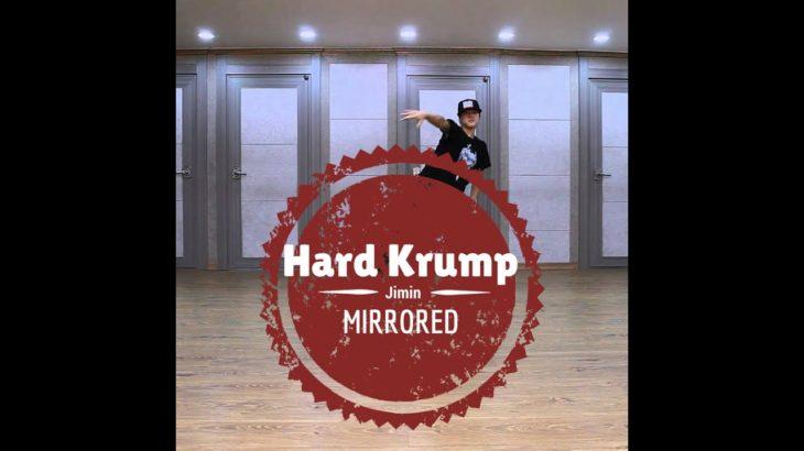 Jimin Hard Krump Dance Practice Mirrored Ver.