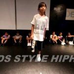 KIDS STYLE HIPHOP★キッズヒップホップダンス★三重県伊勢市スタジオDEC→G