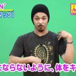 【POPPIN'】ヒット(ストマック) RISING Dance School HIT STOMACH POPS