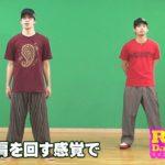 【POPPIN'】肩のロール RISING Dance School KITE SHOULDER ROLL