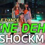 [Reggae dance] Shockman – Wine deh / Girlshiphop Choreo by. YeonKyeong&YuJin&SoJin [소울드아웃댄스]
