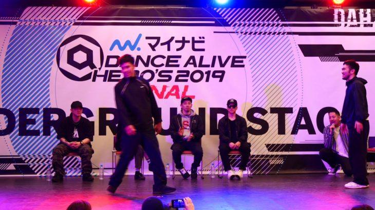 Victor vs GEN ROC BEST4 BREAK DANCE ALIVE HERO'S 2019 FINAL PRE