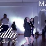 Fallin' | Alicia Keys | Mande Choreography | VOGUE FEMME | Now'z Dance Studio