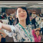 映画『ダンスウィズミー』予告編 矢口史靖監督最新作! ミュージカル嫌いのOLが音楽を聴くと歌って踊る体質になっちゃった?!