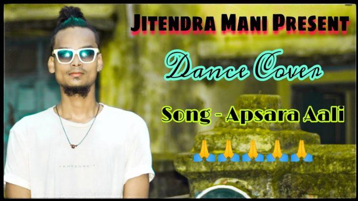 Apsara Aali Dubstep song || Dance Cover || Jitendra mani choreography Chirimiri….