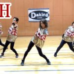 ダキング公認ダンサー竹内照枝のダンスチーム「Dakingサークル T2 (土)夕(DDH)」の演技。ダキングダンスはカスタネットで自らリズムを作って踊る日本発 Made in Japan の最新ダンス
