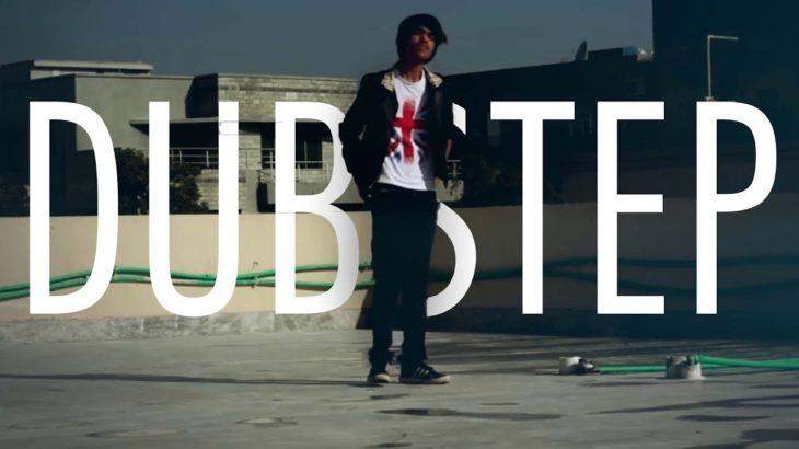 Dubstep Dance | Desi Version
