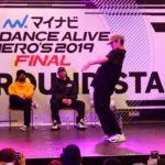 SEIYA vs TATSUKI FINAL HIPHOP DANCE ALIVE HERO'S 2019 FINAL PRE