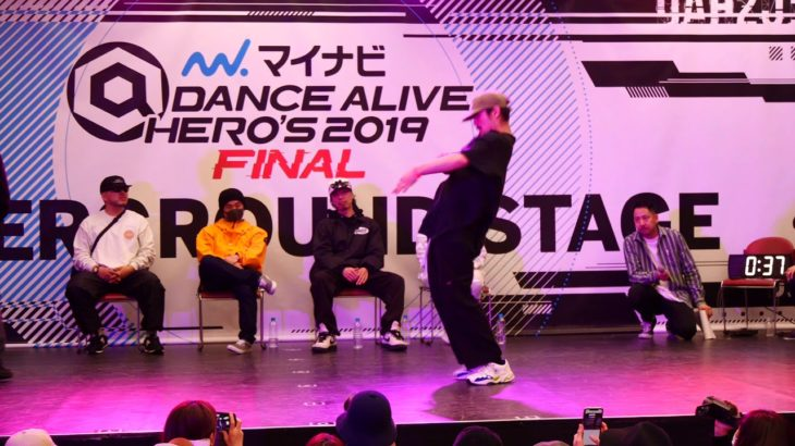 SEIYA vs TATSUKI FINAL HIPHOP DANCE ALIVE HERO'S 2019 FINAL PRE