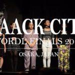 Waack City Japan   World Finals 2018