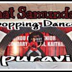 #dance #haryana    Saat Samundar paar (Dubstep mix)  popping Dance cover | purvai sharma