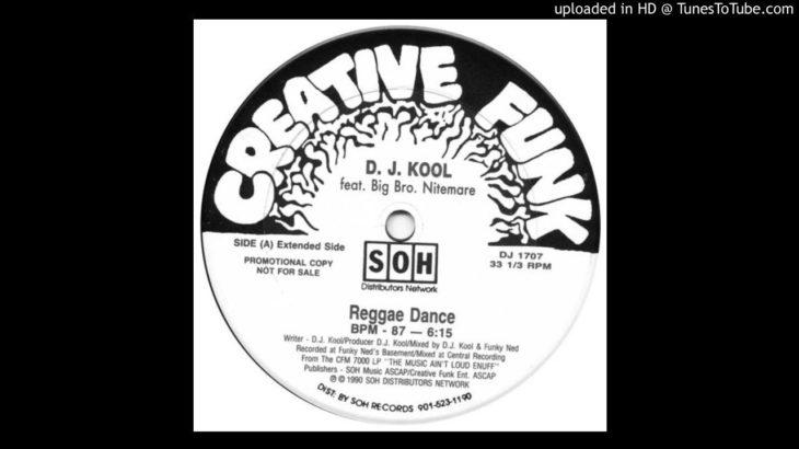 DJ Kool- Reggae Dance (Extended)