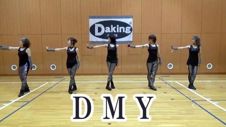 ダキング公認ダンサー竹内照枝のダンスチーム「DMY」の演技。ダキングダンスはカスタネットで自らリズムを作って踊る日本発 Made in Japan の最新ダンスDakingDance