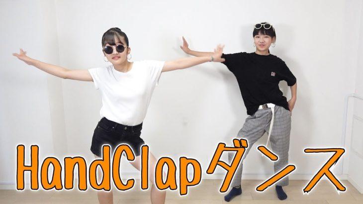 【Handclap】女子中学生が2週間で10kg痩せるダンス踊ってみた