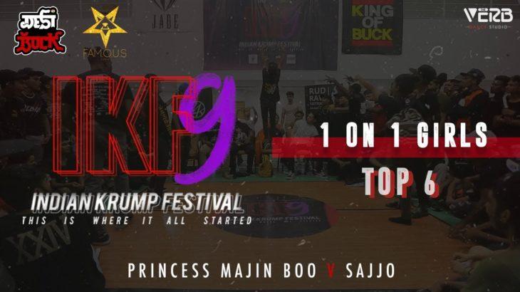 Princess Majin Boo vs Sajjo   Girls 1v1 Top 6   Indian Krump Festival 9 2019   TheVerb Official
