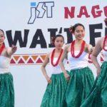 JST Nagoya Hawaii Festival 2019(群馬県立女子大学 アロハダンスサークル)