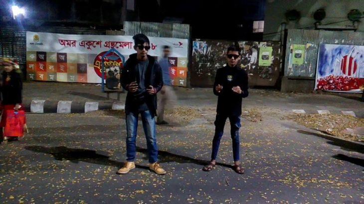 2 BROTHER AHANAF| SAJON| DUBSTEP DANCE PART2