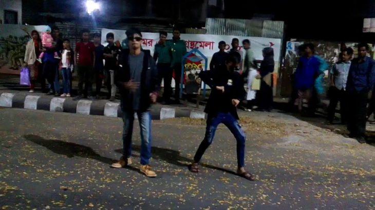 2 BROTHER AHANAF| SAJON| DUBSTEP DANCE PART3