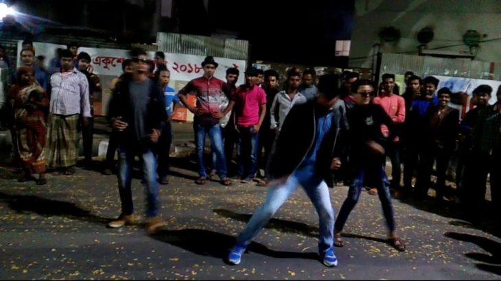 2 BROTHER AHANAF| SAJON| PRINCE| DUBSTEP DANCE part1