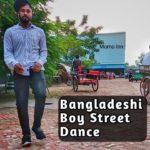 Bangladeshi Boy Street Dance | Dubstep Dance | BD Street Dance