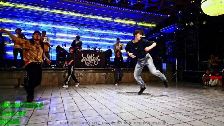 HOUSE 1~30 HOUSE DANCE FOREVER 2019 JAPAN