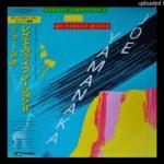 Joe Yamanaka -02 Dance To The Reggae