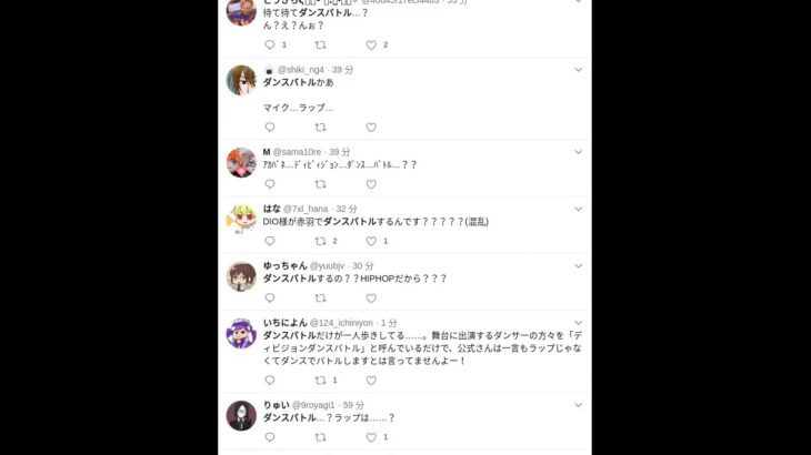 【twitter】ツイッター|ダンスバトル|最新トレンド
